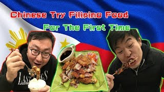 Chinese Try  Filipino Food For The First Time!