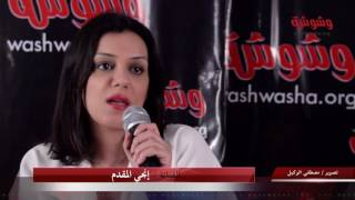 بالفيديو.. إنجى المقدم: الشغل بيضيف لصاحبه
