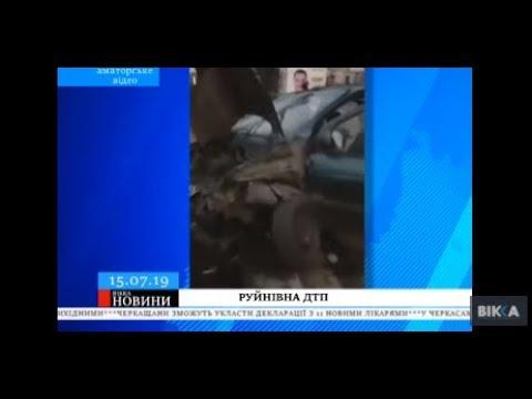 ТРК ВіККА: У Черкасах водій не впорався з керуванням і влетів у зупинку