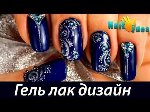 Дизайн Ногтей Кошачий