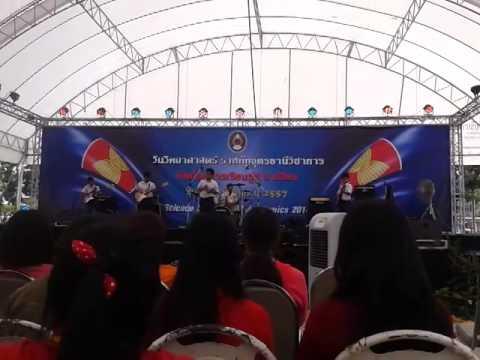 18 ฝน - กรุงเทพมหานคร นักเรียนโรงเรียนสาธิตมหาวิทยาลัยราชภัฏอุดรธานี
