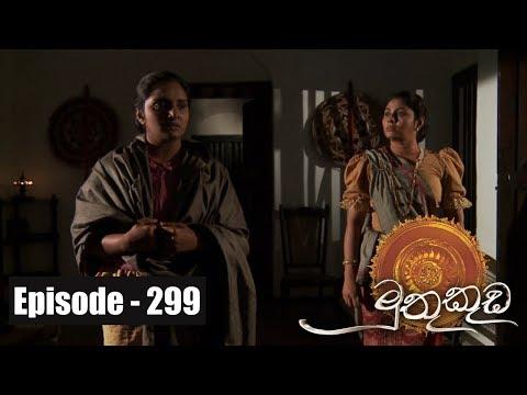 Muthu Kuda | Episode 299 29th March 2018
