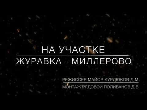 Строительство ЖД трассы ЖД войсками в обход Украины
