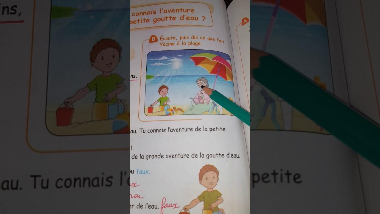 4 Ap Livre De Lecture Page 72