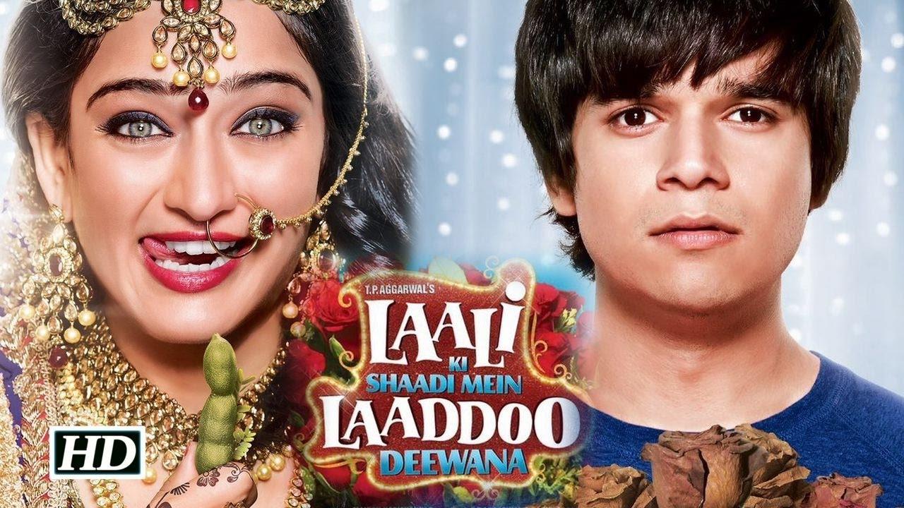 Laali Ki Shaadi Mein Laddoo Deewana Promotion VIdeo - Vivaan Shah ...