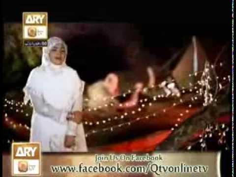 Amber ashraf new naat ramzan 2013 - qtv shan e ramadan