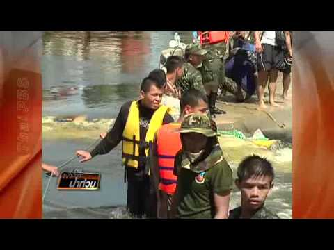 ชาวบ้านอพยพหนีน้ำท่วมโกลาหล