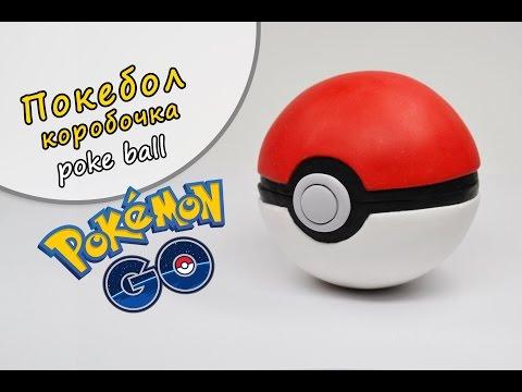 Покебол (Pokemon GO) Полимерная глина мастер класс ❤️ Ирина Иваницкая