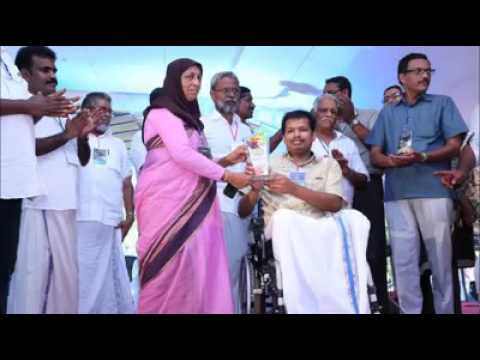 Palliative Care Song 2016