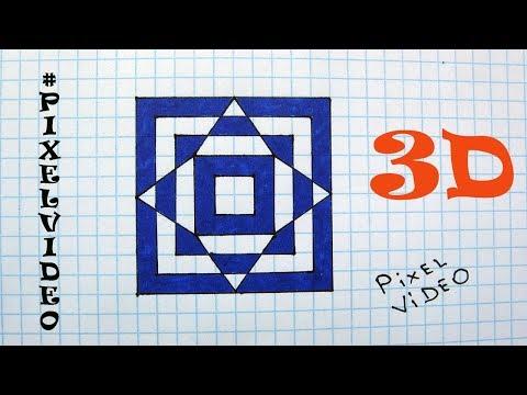 3D ОБЪЕМНЫЙ РИСУНОК  ПО КЛЕТОЧКАМ #pixelvideo
