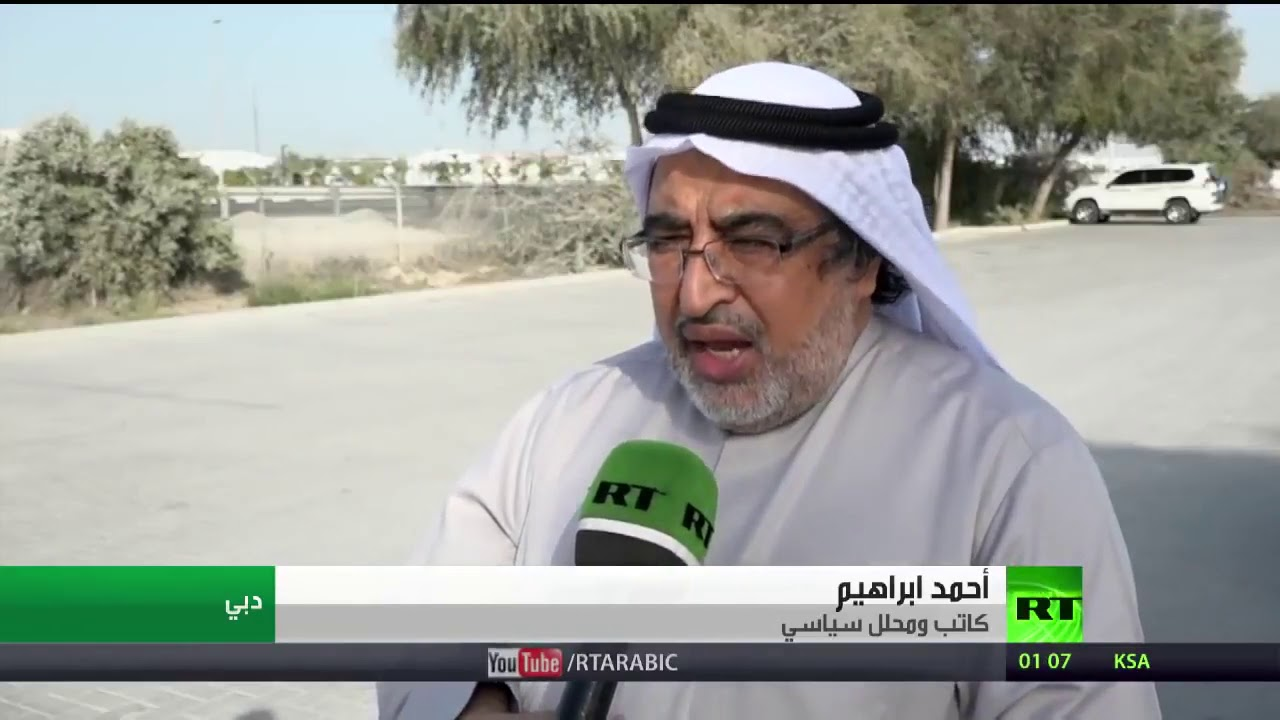 الكاتب الإماراتي أحمد إبراهيم على الهواء مباشرة لقناة روسيا اليوم RT في حوار عن الأسلحة الكيميائية H