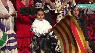 Almas Rocieras celebra el 29è Festival Dia d'Andalusia