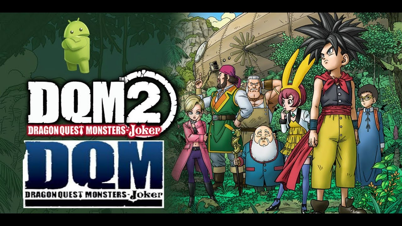 2018 Descargar Dragon Quest Monster Joker 1 y 2 PACK de ROMS Android y PC  Español