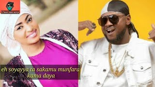 Download Video Umar mai sanyi Sha bege na song with lyric MP3 3GP MP4