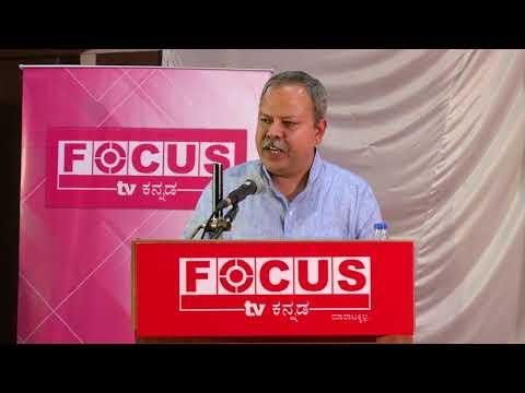 M Nanjundaswami speaking to the media personnel of the FOCUS TV Kannada
