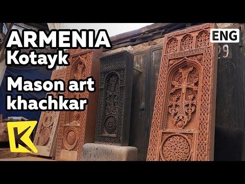 【K】Armenia Travel-Kotayk[아르메니아 여행-코타이크]석공 예술 카츠카르/Mason art/khachkar/Tuff/Unesco Intangible heritage