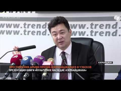 Преступления армян против азербайджанцев и узбеков