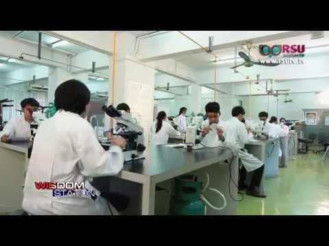 RSU Society : หนังสั้น คณะเทคนิคการแพทย์ มหาวิทยาลัยรังสิต