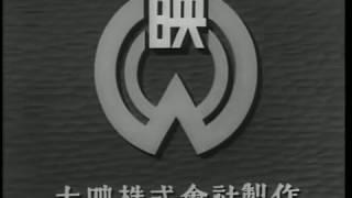 溝口健二監督作品。近松門左衛門、おさんと茂平を映画化。溝口の作品の...