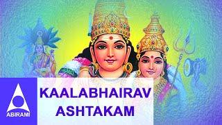 Kalabhairava Ashtakam - Sri Adi Sankaracharya - Songs of Lord Shiva - Sanskrit Slokas