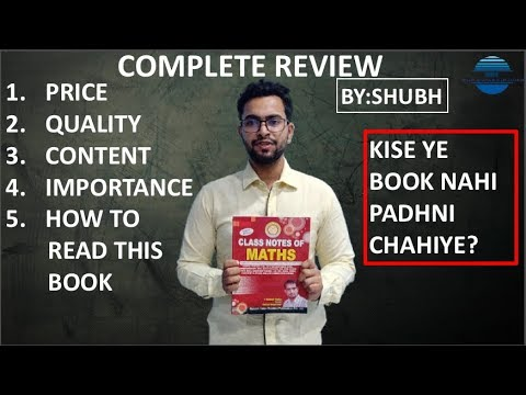 RAKESH YADAV CLASS NOTES OF MATHS BOOK REVIEW| MOST IMPORTANT MATHS BOOK FOR SSC