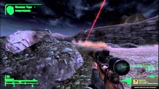 Топ лут в начале игры в Fallout New Vegas