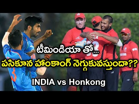 Asia Cup 2018 : India vs Hong Kong Match Details | Oneindia
