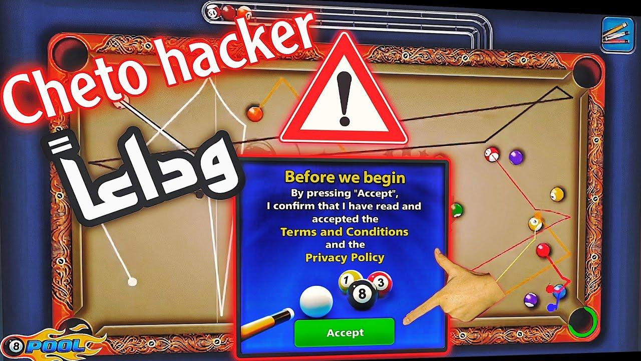 8 ball pool #9pool #miniclip #شيتو #cheto #hacker وأخيراً إغلاق الشيتو (الرد_الحاسم_شكراً_ميني_كليب)