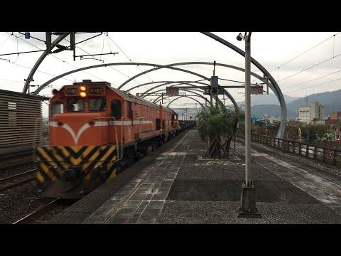 7531次貨物列車通過冬山站(R183+R185)