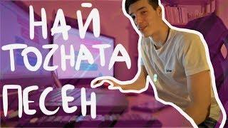 Pavell & Venci Venc' feat. MAGI - Kifli, Batki, Cash - РЕАКЦИЯ