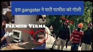 This Gangster shot parmish verma || singer parm...