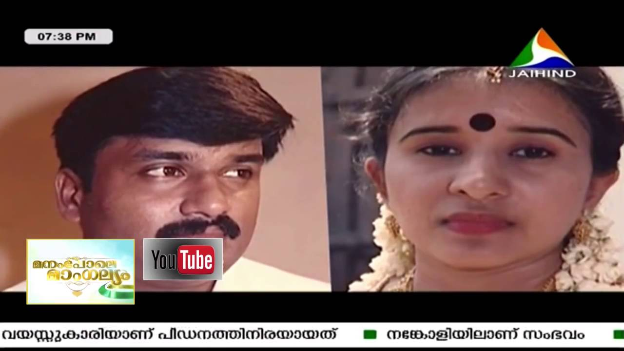kalabhavan prajod biography of william