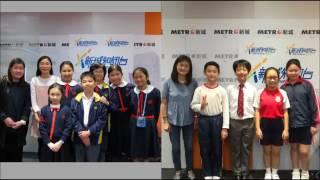 Publication Date: 2017-07-25 | Video Title: 24. 鄭和下西洋 保良局陳溢小學 和 蔡倫先生,您好! 香