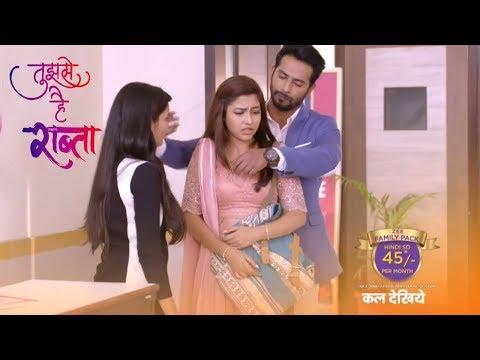Tujhse Hai Raabta - 5 February 2019   Latest Updates   Zee Tv Tujhse Hai Raabta Serial 2019