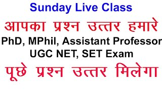 Sunday Live Class| UGC NET How To Prepare| Question Answer | Important Notice