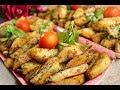 البطاطا المشوية في الفرن بتتبيلة مميزة رائعة وصحية للأطفال مع رباح محمد الحلقة 429 mp3