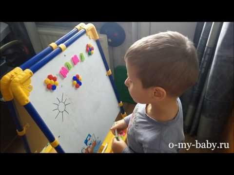 Мольберт «Ника» — видео-отзыв Екатерины