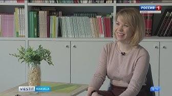 Petroskoin resurssimediakeskus saanut uuden johtajan