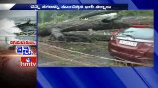 Chennai Weather Forecast | Cyclone Vardah Hits Normal Life In Tamil Nadu | HMTV