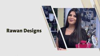 روان ابو شريحة - Rawan Designs