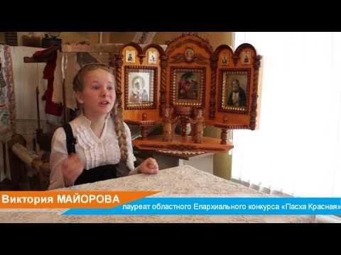 Знакомства Нижний Новгород, бесплатный сайт знакомств без