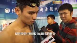 20141216 宁泽涛 Ning Zetao Interview with Letv