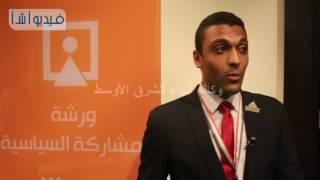 """بالفيديو : أحد شباب المشاركين في مؤتمر الرئيس: رسالتنا له """"تمكين الشباب"""""""