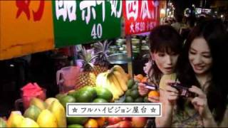 more: http://micnet.blogspot.com/2010/08/sony-japan-ad.html 文/ 小M...