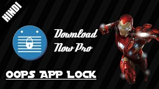 How to Download Opps App Lock pro Version For Free