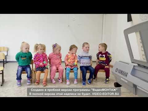 Видео режимных моментов первой младшей группы