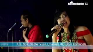 Emong Di Wayu - Mega MM - Ferdina Amarta Live Sukapura Kejaksan Cirebon