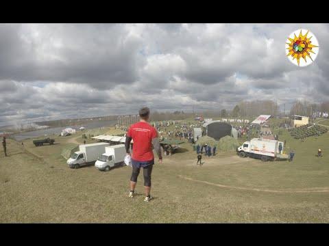 """""""И один в поле воин"""" - Гонка Героев, Алабино, 25.04.15"""
