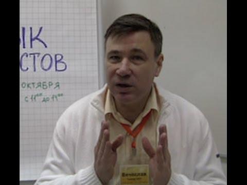 """Вячеслав Захаров о мастер-классе """"Язык жестов"""""""