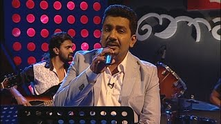 Ma Nowana Mama with Podi Malli ( Gaminda Priyaviraj ) 28th October 2016 Thumbnail